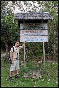 Entrada Pondok Tanggui