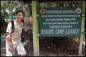 Entrada Camp Leakey
