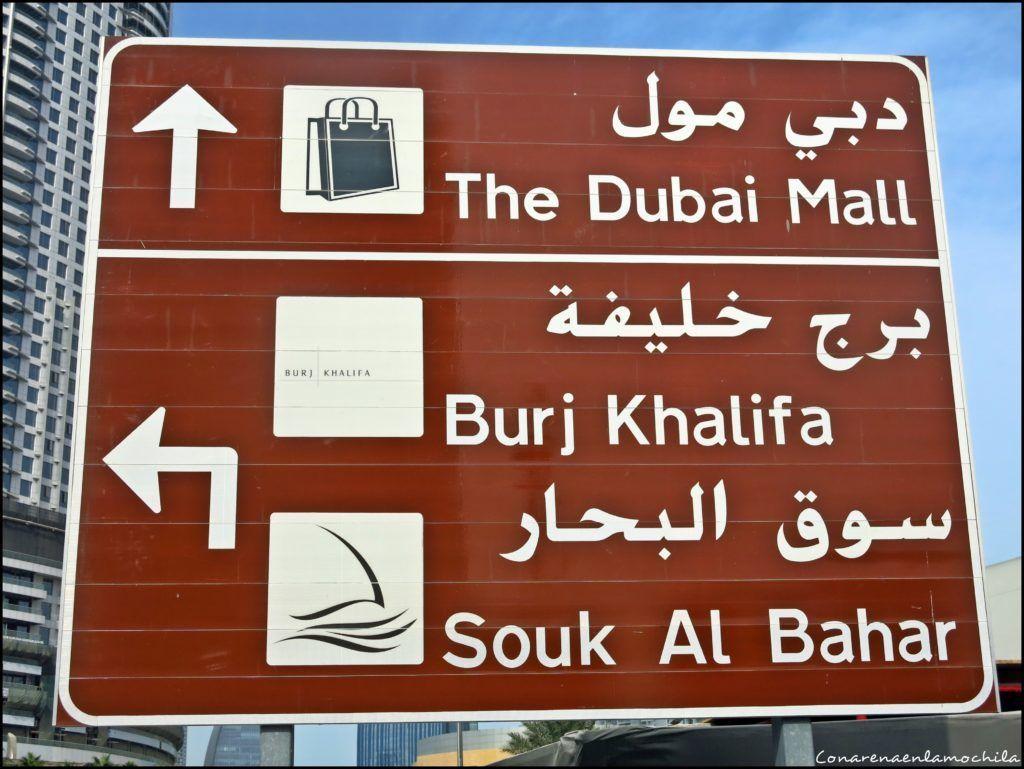 Dubai Emiratos Árabes Unidos