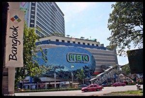 MBK Bangkok Tailandia