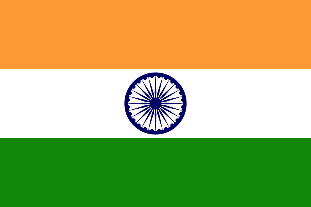 Bandera India