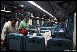 Tren Amritsar India
