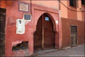 Curtidurías Marrakech Marruecos