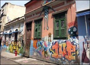 Lapa Rio de Janeiro Brasil